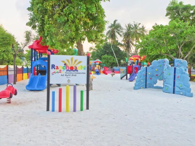 local children's playground